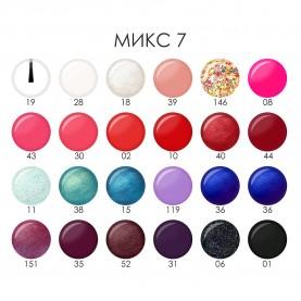 NP008 микс 07 ШБ лак для ногтей 6 ml УЛЫБКА цветной колпачок (уп 24 шт)(480 шт/кор)