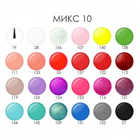 NP008 микс 10 ШБ лак для ногтей 6 ml УЛЫБКА цветной колпачок (уп 24 шт)(480 шт/кор)