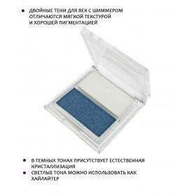 21 тени для век шифу шиммер 2 цвета тон 01 белый+синий гр. 4 гр. (6 шт/уп)