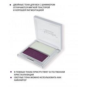 21 тени для век шифу шиммер 2 цвета тон 02 белый+сиреневый гр. 4 гр. (6 шт/уп)