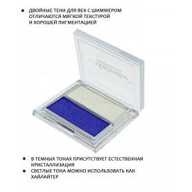 21 тени для век шифу шиммер 2 цвета тон 03 белый+лазурь гр. 4 гр. (6 шт/уп)