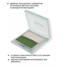 21 тени для век шифу шиммер 2 цвета тон 05 белый+олива гр. 4 гр. (6 шт/уп)