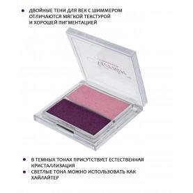 21 тени для век шифу шиммер 2 цвета тон 06 розовый+сиреневый гр. 4 гр. (6 шт/уп)