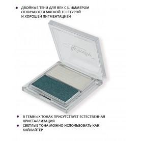 21 тени для век шифу шиммер 2 цвета тон 07 белый+бирюза гр. 4 гр. (6 шт/уп)