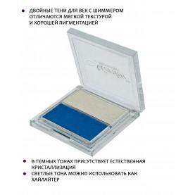 21 тени для век шифу шиммер 2 цвета тон 08 белый+синий гр. 4 гр. (6 шт/уп)