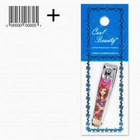 CLP09 AV 5*14 маникюрный клиппер девочки (5,5 см) (12 шт/zip пакет 15*20, 1200 шт/уп) стикер с ш/к
