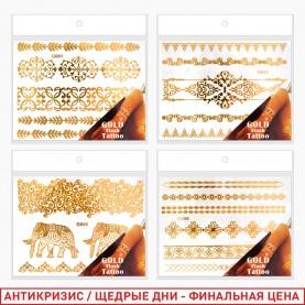 ТАТ203 тату наклейки золото, есть ленты ассортимент лист 14*15 см (12шт/уп/кор/3000л)