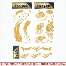 ТАТ202 тату наклейки золото ассортимент лист 10,5*20,5 см (12шт/уп/кор/2400л)