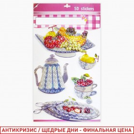 ROOM DECOR LAA-009 /сервиз: заварник, тарелки, молочник, конфетница/ 58*32 см (1шт/уп 360 шт/кор)
