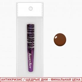 RUEL005 ЦВЕТНАЯ КОФЕ подводка кейс фиолетовый с логотипом 4 мл в ОРР-1 (12 шт/уп кор/60шт)