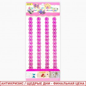 CRYSTALL SL МИКС кристаллы-стразы лента для декорирования 22*10-16*8,5см (12шт/уп 2000/кор)