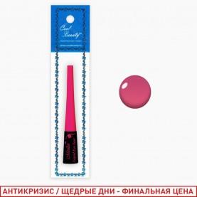 RUEL002 TM Merilin Подводка д/глаз 3,2мл ЦВЕТНАЯ РОЗОВЫЙ PINK колп.розов в AV-1 цветн(12шт/уп кор/60шт)