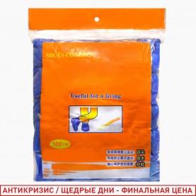 BAH02 бахиллы синий цвет толщина 100 мкр по 100 шт в упаковке ОРР с рисунком (100шт/уп 10 000 шт/кор) цена за 1 шт