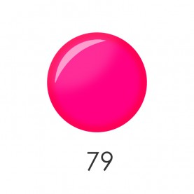 NP001 79 лак для ногтей 12 мл (ярко-розовый) 12 шт/кор 480шт