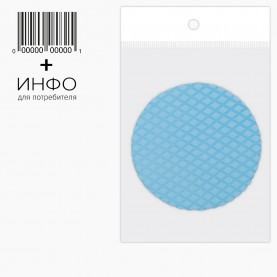SPN12 OPP 12*20 спонж трансформер большой влажный микс 10,5*10,5см выс 1,2 см для макияжа (10 шт/уп zip 25*35 600/кор) стикер шк