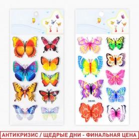ROOM DECOR DHI-002 MIX бабочки 23*10 см - 9,5*17 см (1шт/уп 3000 шт/кор)