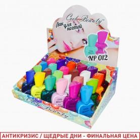 NP012 ШОУ БОКС МИКС 24 шт лак для ногтей ЯБЛОКО 18 мл (уп 24шт/уп)