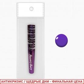 RUEL005 ЦВЕТНАЯ ФИОЛЕТОВАЯ подводка кейс фиолетовый с логотипом 4 мл в ОРР- 1 (12 шт/уп кор/60шт)