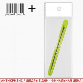 FSZ008 OPP+PVC(18.5*3.5) + шк металлический инструмент двухсторонний (пика+петелька) в футляре 12 см 5 гр. (12шт/уп)