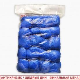 BAH03-1 бахиллы синий цвет толщина 25 мкр по 100 шт в упаковке ОРР 1 гр. (100шт/уп 10 000 шт/кор) цена за 1 шт
