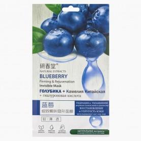 """8 CW01BBR Blueberry Firming & Rejuvenation Invisible Mask""""Экстракт голубики"""" омолаж и укреп.маска/лиц 38 гр (15 шт/уп ZIP 18*25 600 шт/кор), РП"""