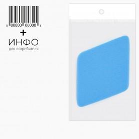 SPN11 ОРР+стикер шк спонж резин-софт, ромбы микс h-2 cm 5*7 см для макияжа и умывания 6гр. (10 шт/уп ZIP 17*25- 4800/кор)