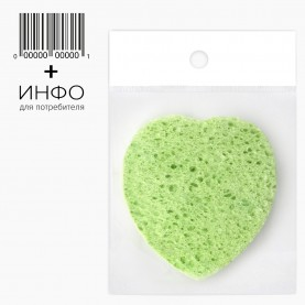 SPN15 ОРР+стикер шк спонж-губка для умывания и снятия макияжа сердце 8*9 см 5 гр. (10 шт/уп ZIP 17*25-3600/кор)
