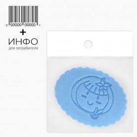 SPN33 ОРР+стикер шк губка влажная для умывания и снятия макияжа овал c волной рисунок 11.5 см х8.5см 1.5см(толщ) (10 шт/уп zip 18*25 )