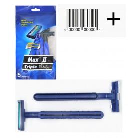 SHV08 Одноразовый бритвенный станок 2 лезвия, 5шт/уп MAX II Twin Blade Синяя упаковка 36гр (8 уп/уп кор/400) цена за УПАКОВКУ из 5 бритв