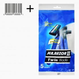 SHV09 Одноразовый бритвенный станок 2 лезвия, 5шт/ уп Mr. RAZOR II Twin Blade Синяя упаковка 46гр (5уп/ уп 400/кор) цена за УПАКОВКУ из 5 бритв