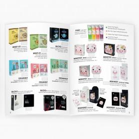 Брошюра А5 декоративной косметики МАСКИ