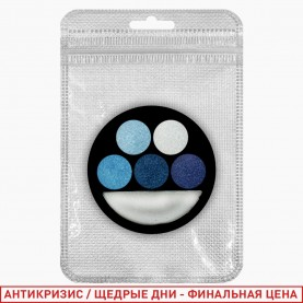 1810 ZIP 10*15 silver A new микс 6-цветная палетка для век 4 группы/зеркало+стик/ 15 гр. (24/уп 144/кор)