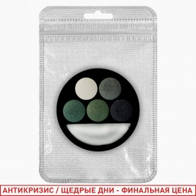 1810 ZIP 10*15 silver B new микс 6-цветная палетка для век 4 группы/зеркало+стик/ 15 гр. (24/уп 144/кор)