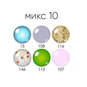 NP012 МИКС 010 лак для ногтей ЯБЛОКО 18 мл (уп 6шт/уп)(240 шт/кор)