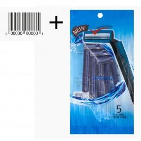 SHV13 MAXTOP2 Одноразовый бритвенный станок 2 лезвия, 5шт/уп 9*21 см упаковка 29гр ( 12 уп/уп кор/400) цена за УПАКОВКУ из 5 бритв