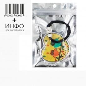 412 набор: MIR301зеркало/HP 20резинка для волос/ZIPсеребро(2ст) (1 наб/уп)