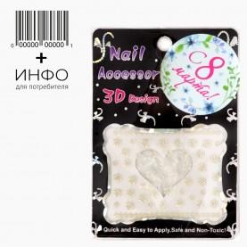 """Наклейка-дизайн тема-наклейка """"Весна"""" для ногтей 3D 1 шт 1 гр (12 шт/уп)"""