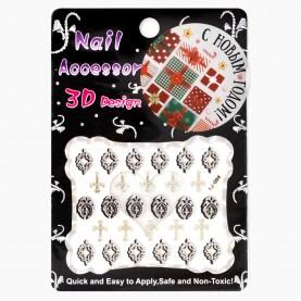 """Наклейка-дизайн тема-наклейка """"Новый год"""" для ногтей 3D 1 шт 1 гр (12 шт/уп)"""