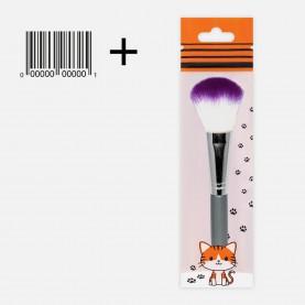 BR011 УПАК ТИГРИК кисть для макияжа 20 гр. (белый ворс с роз/фиолет градиент) 14,5 см (зип 18*25 по 12 шт/уп)
