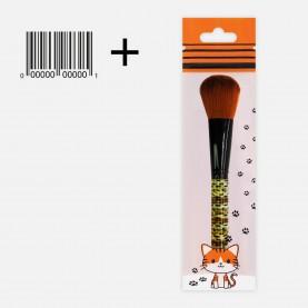 BR107 УПАК КЛЕТКА ТИГРИК кисть д/макияжа из высококачест/синтетич ворса 17,5 см (зип 18*25 по 12шт) 27гр.ШК+этикетка