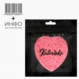 SPN15 ZIP чёрнKatarinka+стикер ш/к спонж-губка для умывания и снятия макияжа сердце 8*9см 5гр (10шт/zip17*25)