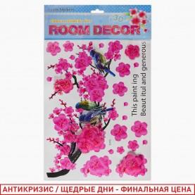 ROOM DECOR DD-013 цветущая сакура с соловьями 45*26 см (1шт/уп 360 шт/кор)