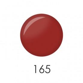 NP001_165 лак для ногтей 12 мл (матовый красно-коричневый) 12 шт/кор 480шт