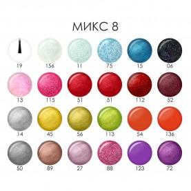 NP009 микс 08 ШБ лак для ногтей 10 мл цветной колпачок ЦВЕТОЧЕК (уп 24 шт)(480 шт/кор)