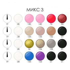 NP009 микс 03 ШБ лак для ногтей 10 мл цветной колпачок ЦВЕТОЧЕК (уп 24 шт)(480 шт/кор)