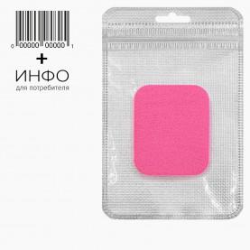SPN24-2 ZIP8*13+стикер шк спонж-универсал прямоугольн цветной микс для макияжа 5,5*4,5 см 2 гр. (25 шт/уп)