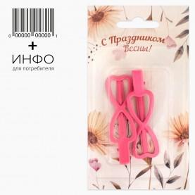 """HCL403 Заколка тема """"Весна"""" ЖЕЛЕЗН фигурки на СИСУКЕ + открытка (6 наб/уп)"""
