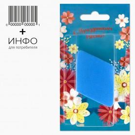 """SPN11 тема """"Весна"""" спонж резин-софт РОМБ микс + открытка 14 гр (6 шт/уп)"""