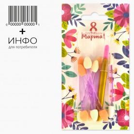 """Набор A003-004 тема """"Весна"""" аппликаторы для макияжа. 1+6шт + открытка17гр. (6 наб/уп)"""
