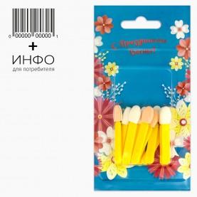 """Набор A013-12 тема """"Весна"""" аппликаторы для макияжа. 12шт + открытка 17гр. (6 наб/уп)"""